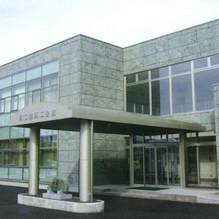 これは商工会の事務所です。